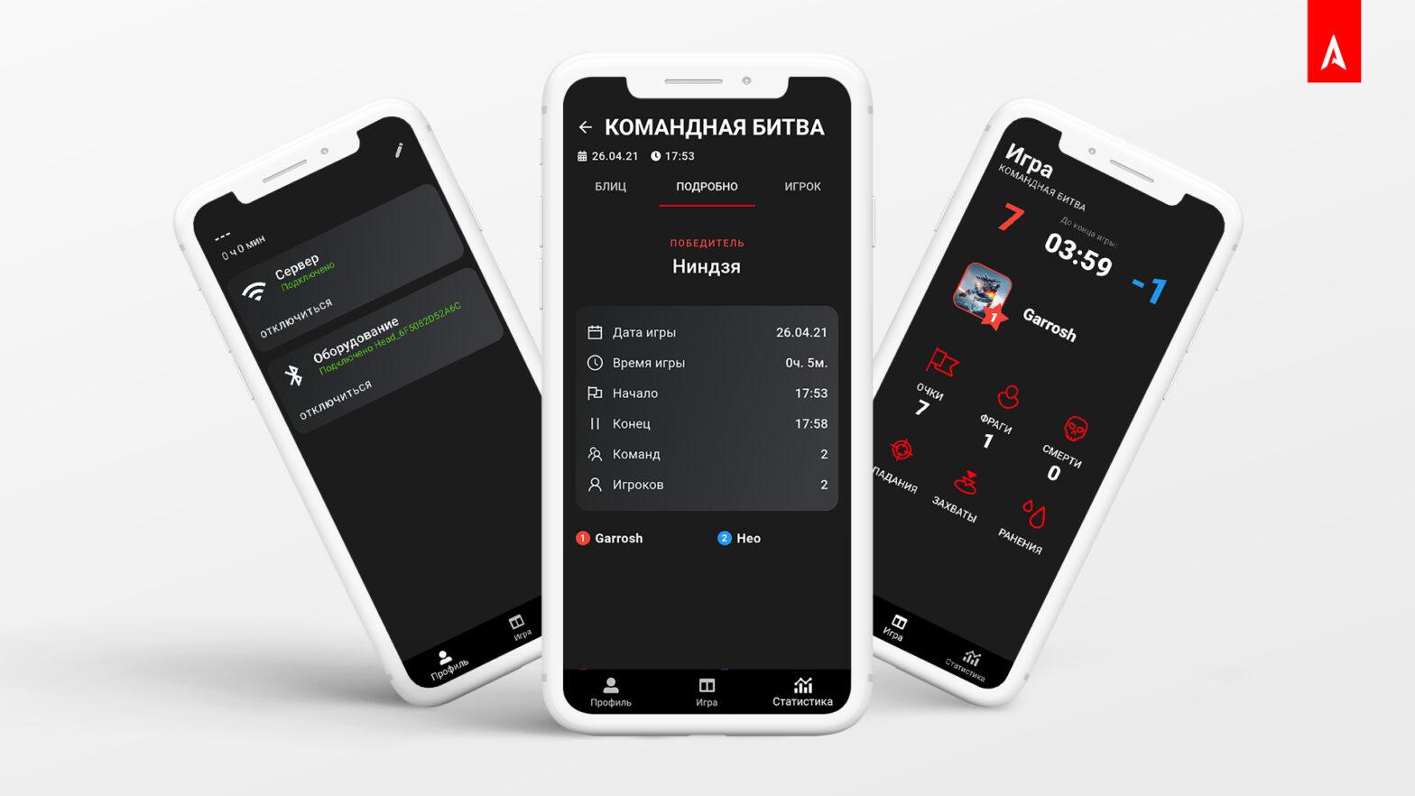 Обновление Alphatag Player. Улучшенная статистика и точность игры